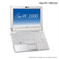 Netbook Asus Eee PC 1000H (Foto: Asus)
